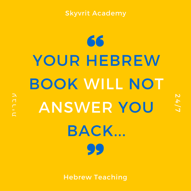 how to learn hebrew online